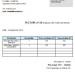 exemple de devis gratuit pdf